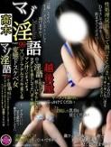 高木(たかぎ)