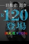 R120min