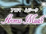 Aroma Musik -アロマムジーク-