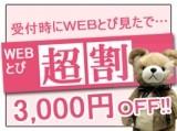 Love-Life.jp Group