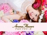 Aroma Flowers