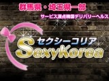 Sexy Korea