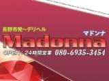 Madonna - マドンナ