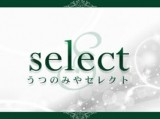宇都宮デリバリーヘルス select