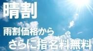 HITOZUMA.com 高崎 安中