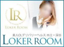 LOKERROOM