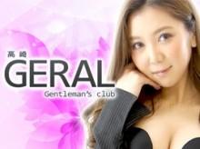 高崎GERAL-Gentleman's club