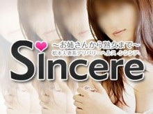 Sincere〜シンシア〜