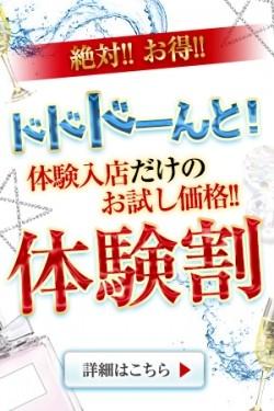 ☆2/14体験あやみ☆
