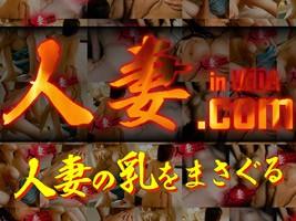 人妻.com