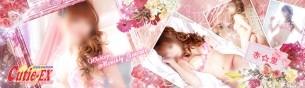 杏☆里-アンリ- Monthly Gravure