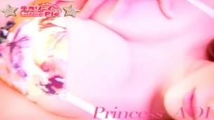 I know すい~つ 生クリームpie♪伊勢崎・高崎・前橋・本庄・藤岡・太田 Monthly Movie
