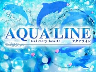 Delivery health AQUA LINE -アクアライン-