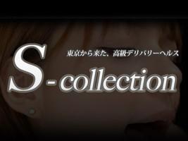 S-collection