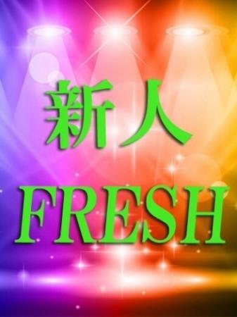 新企画第2弾 !『新人フレッシュ!!』