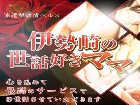 大好評特別企画2時間16,000円シリーズ
