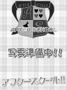 12/3【未経験まどか】