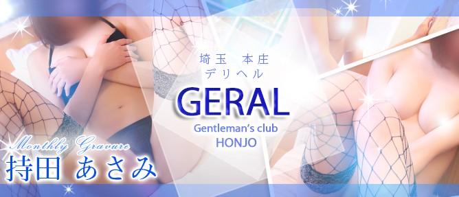 持田 あさみ Monthly Gravure
