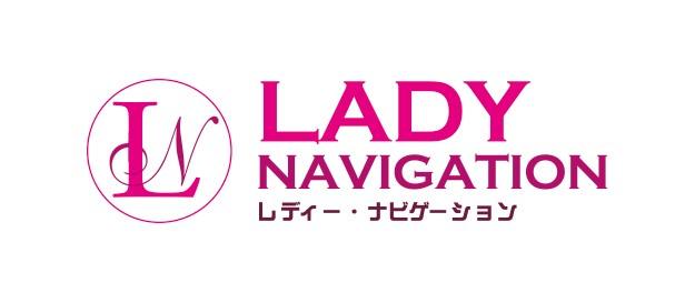 Lady Navigation 高崎店