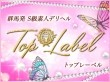 TOP Label
