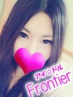 ひかり Image1