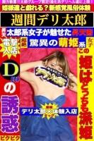 りな姫 Image1