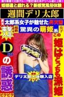 りな姫 Image2