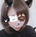 若葉先生♡ Image4