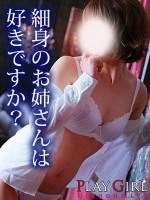 ★新人人妻★あかね Image1