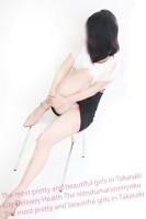 くみ Image3