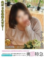 ふじこ Image1