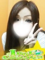アユ Image1
