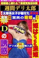 りな姫 Image3