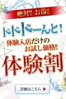 ☆6/1体験 紺堂あかり☆ Image2