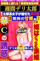 つき姫 Image1
