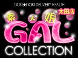 GAL COLLECTION 太田店