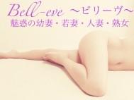 Belleve~ビリーヴ~