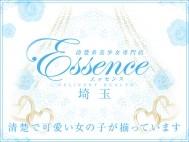 Essence埼玉~清楚系美少女専門店