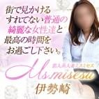 ミスミセス伊勢崎店