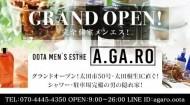 A.GA.RO太田店