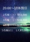 セクシーサロン〜花びら回転〜 ZEBRA