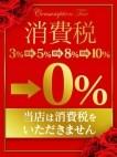 背徳の愛 高崎店