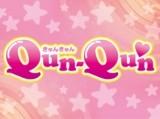 QunQun