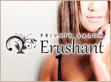 privat salon Erushant