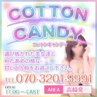 COTTON CANDY コットンキャンディー 高崎