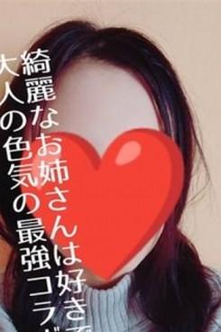 ☆るい☆(人妻コース)