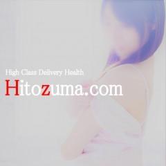 HITOZUMA.com 前橋 渋川