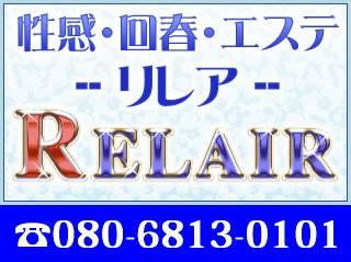 RELAIR