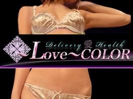 ~LOVE~COLOR
