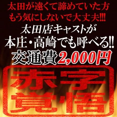 ★娯楽屋高崎店★★6月スペシャルイベント★★